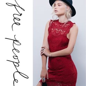 NWT Free People Daydream cherry red lace dress